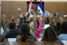 Студенческая конференция (Белград, Сербия)