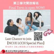 Бесплатные онлайн-курсы китайского языка для студентов