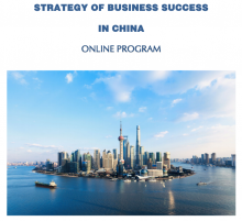 2021 Strategy of Business Success in China - Online Program